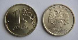 %20piece%20rouble